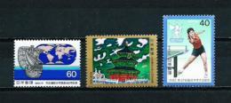 Japón  Nº Yvert  1424/6  En Nuevo - 1926-89 Emperador Hirohito (Era Showa)
