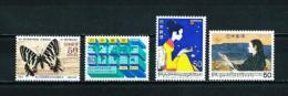 Japón  Nº Yvert  1338/9-1340/1  En Nuevo - 1926-89 Emperador Hirohito (Era Showa)
