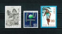Japón  Nº Yvert  1307/9  En Nuevo - 1926-89 Emperor Hirohito (Showa Era)
