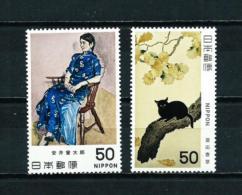 Japón  Nº Yvert  1305/6  En Nuevo - 1926-89 Emperor Hirohito (Showa Era)