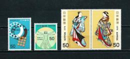 Japón  Nº Yvert  1286/7-1288/9  En Nuevo - 1926-89 Emperor Hirohito (Showa Era)