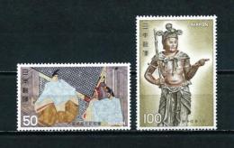 Japón  Nº Yvert  1225/6  En Nuevo - 1926-89 Emperor Hirohito (Showa Era)