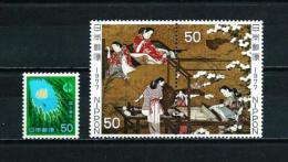 Japón  Nº Yvert  1217-1218/19  En Nuevo - 1926-89 Emperor Hirohito (Showa Era)