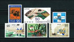 Japón  Nº Yvert  1128/9-1140-1141/3  En Nuevo - 1926-89 Emperor Hirohito (Showa Era)