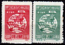 Cina-A-0222 - Nord-Est 1949 - Senza Difetti Occulti. - Noordoost-China 1946-48