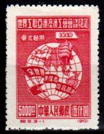 Cina-A-0224 - Nord-Est 1949 - Senza Difetti Occulti. - Noordoost-China 1946-48
