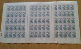 Inini N° 1 Neuf Gomme Coloniale En Feuille Complète (pliée En 3) De 75 Timbres - 1 Point De Rouille Sur 1 Timbre - Ungebraucht