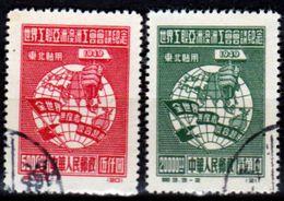 Cina-A-0226 - Nord-Est 1949 - Senza Difetti Occulti. - China Del Nordeste 1946-48