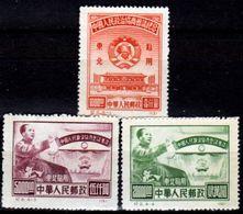 Cina-A-0227 - Nord-Est 1950 - Senza Difetti Occulti. - Noordoost-China 1946-48