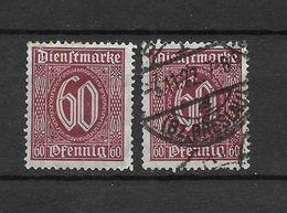 LOTE 1625  ///  ALEMANIA IMPERIO   YVERT Nº: 24 - Oficial