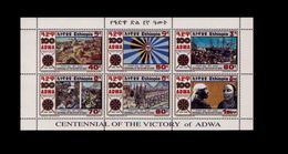 ETHIOPIA ETHIOPIE 1995 - ADWA VICTORY CENTENNIAL CENTENARY -  Michel Mi. Mi Block Bloc 3 S/S SHEET Bl MNH ** - VERY RARE - Ethiopie