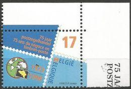 Belgium - 1998 Stamp Dealers MNH **    Sc 1690 - Unused Stamps