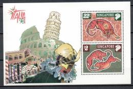 Singapour - Singapore 1998 Yvert BF 65, Italy '98 - International Philatelic Exhibition - Miniature Sheet - MNH - Singapur (1959-...)