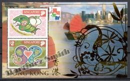 Singapour - Singapore 2001 Yvert BF 77, Hong Kong 2001 International Fair - Miniature Sheet - MNH - Singapur (1959-...)