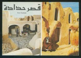 Túnez. Sahara. *Ksar Haddada* Ed. Carthage Nº RS38. Nueva. - Túnez
