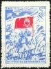 AFGHANISTAN: PASHTUNISTAN DAY,FLAG,1978,MNH, Scott 950 - Afghanistan