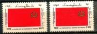 AFGHANISTAN: KHALQ PARTY FLAG,COMMUNISM,1978,MNH - Afghanistan