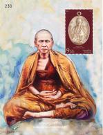 THAILAND - 2017 - KRUBA SIWICHAI AMULET S/S - MNH ** - Thailand