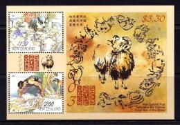 New Zealand 2003 Year Of The Sheep Minisheet MNH - New Zealand
