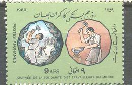 AFGHANISTAN: Rare Solidarity Day,1980 - Afghanistan
