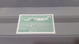 LOT 386169 TIMBRE DE FRANCE NEUF** LUXE - Poste Aérienne