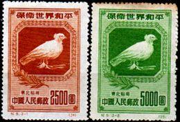 Cina-A-0232 - Nord-Est 1950 - Senza Difetti Occulti. - China Del Nordeste 1946-48
