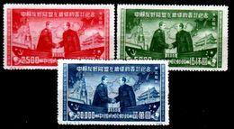 Cina-A-0235 - Nord-Est 1950 - Senza Difetti Occulti. - China Del Nordeste 1946-48