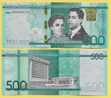 Dominican Republic 500 Pesos Dominicanos P-196 2017 Commemorative UNC - Dominicana