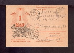 1943. USSR. Military. Second World War. Military Censorship. 1st Of May! Airplane, Weapons And A Hammer. Moscow. - Storia Postale