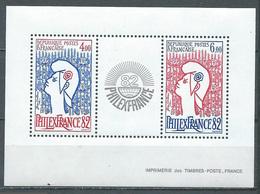 France Bloc-feuillet YT N°8 Exposition Philatélique Philexfrance 82 Paris Neuf ** - Mint/Hinged