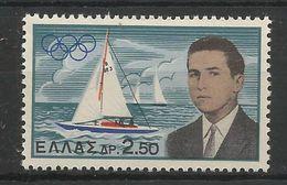 Greece 1961 Olympic Victory Of Crown Prince MNH** - Greece