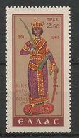 Greece 1961 Nikiforus Fokas MNH** - Unused Stamps