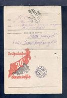 1944. USSR. Military. Second World War. Military Censorship. Long Live The 26th October. A Soldier With A Submachine Gun - Storia Postale