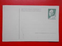 Kov 1132 - POSTCARD, CARTE POSTALE, YUGOSLAVIA, BLANK, BLANC - 1945-1992 Socialist Federal Republic Of Yugoslavia