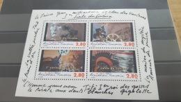 LOT 386201 TIMBRE DE FRANCE NEUF** LUXE - Blocs & Feuillets