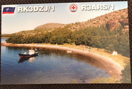 Qsl Card Russia —— Nemetskij Kuzov Island From 2003 - Radio Amatoriale