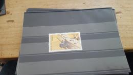 LOT 386245 TIMBRE DE FRANCE NEUF** LUXE FACIALE - Poste Aérienne
