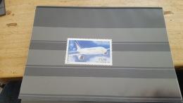 LOT 386247 TIMBRE DE FRANCE NEUF** LUXE FACIALE - Poste Aérienne
