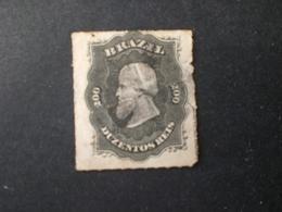 BRASILE Brésil Brasil Brasilien 1866 EMPEREUR PEDRO II  IMPERFORATED Sheet Border With Vertical Inscriptions MNG - Neufs
