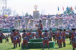 1 AK Mongolei * The State White Symbol - Die Weißhaarigen Banner Gelten Als Friedenssymbol In Der Mongolei * - Mongolia