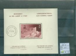 Bloc 8 -2 Xx - Blocks & Sheetlets 1924-1960