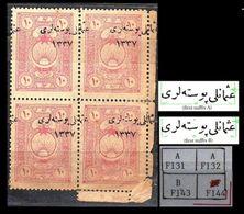 TURKEY , EARLY OTTOMAN SPECIALIZED FOR SPECIALIST, SEE...Mi. Nr. 749 - Mayo 96 A/B Gez. 11 - 1920-21 Anatolie