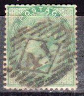 GRANDE BRETAGNE Great Britain - 1855 - N° 20 Oblitéré - 1840-1901 (Victoria)