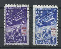 RUSIA  YVERT  1236A/B - 1923-1991 URSS