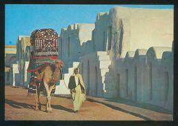 Túnez. Ksar Debbab. *Village Turistique* Ed. Kahia Nº 1587. Nueva. - Túnez