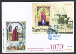 Armenien / Armenie / Armenia 2017, Religion, 1070th Anniversary Of St. Grigor Narekatsi  SS - FDC - Armenië