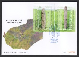 Armenien / Armenie / Armenia 2017, Archeological Finds, Dragon-stones SS - FDC - Armenia