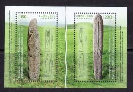 Armenien / Armenie / Armenia 2017, Archeological Finds, Dragon-stones SS - MNH** - Armenië