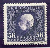 AUSTRIA FELDPOST  1915 General Issue Overprint 5 Kr. Used.  Michel 20 - 1850-1918 Empire