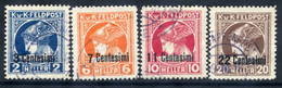 AUSTRIA FELDPOST In ITALY 1918.Newspaper Stamps Used.  Michel 20-23 - 1850-1918 Empire